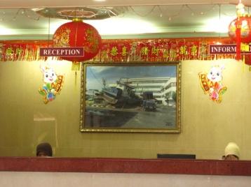 ...der Rest: chinesisches Neujahr im Jahr des Hasen