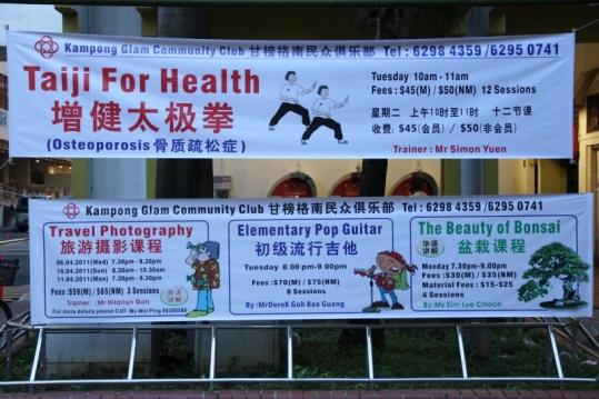 Angebote der Volkshochschule Singapur