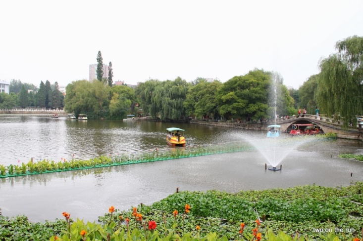 "Naherholungsgebiet ""Grüner See"" in Kunming"