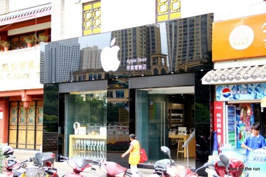 Das berühmte Apfel Plagiat von Kunming