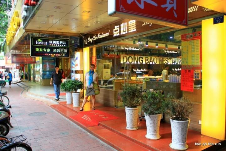 Unser Lieblingsrestaurant in Shenzhen