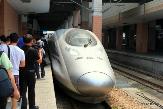 Unser Schnellzug Kategorie -G- nach Shanghai