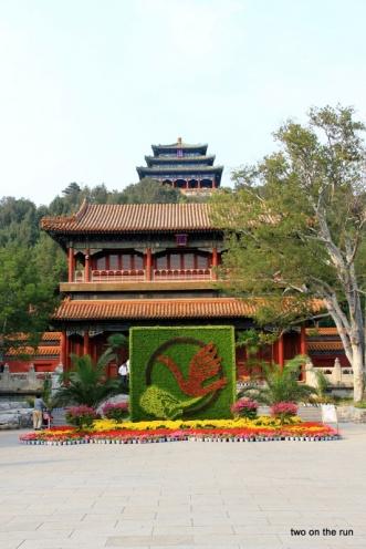 Am Eingang zum Jingshan Park
