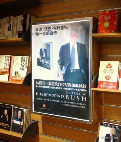 Für so etwas wird im staatlichen chinesischen Buchladen Werbung gemacht