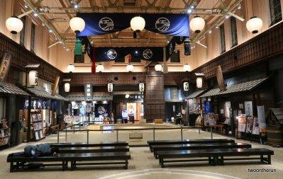 Ryogoku Distrikt - Sumo Museum