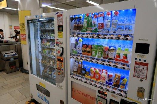 Automaten findet man überall