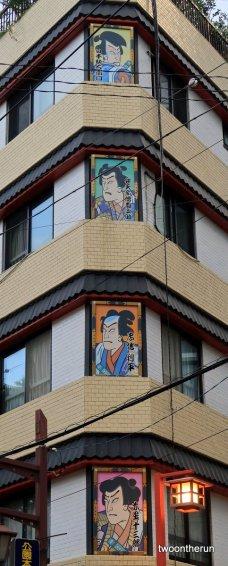 Tokio Straßenbild