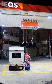 japanische Tankstelle