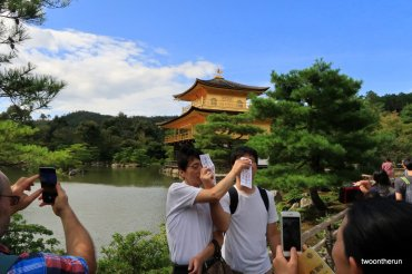 "Kyoto - ""Goldener Tempel"""