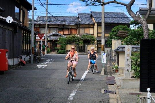 Kyoto - Kleine Radtour