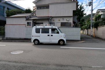 Kyoto Schuhkarton