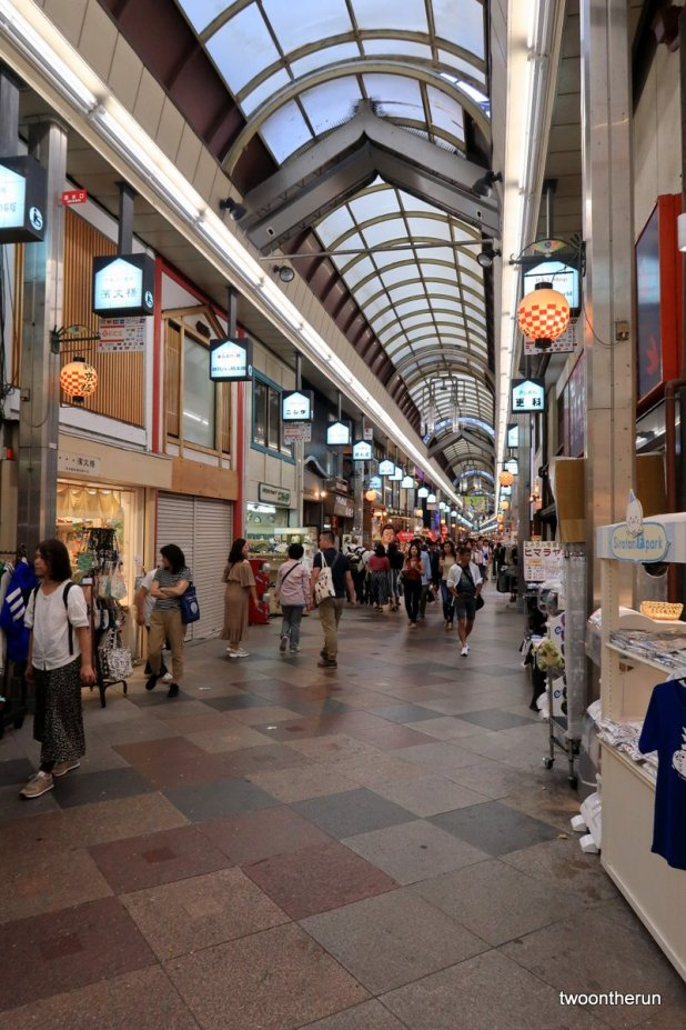 Kyoto Arkaden