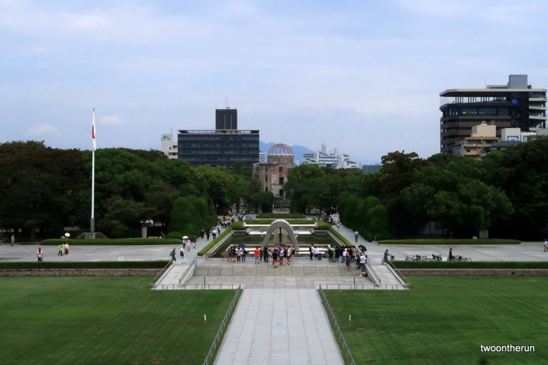 Hiroshima - Blick vom Peace Memorial Museum auf den Genbaku Dom