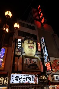 Osaka Dotonbori