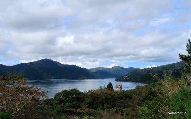 Blick auf Lake Ashi